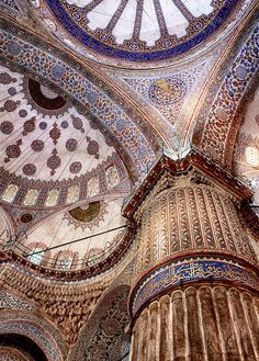 Inside Blue Mosque in Ramadan
