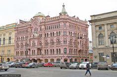 Дом Басина в Санкт-Петербурге