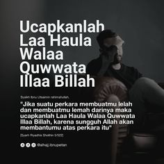 Reminder Quotes, Self Reminder, Mood Quotes, Life Quotes, Hadith Quotes, Muslim Quotes, Quran Quotes, Hijrah Islam, Doa Islam