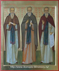 Holy Hierarchs Gregory the Theologian, John Chrysostem and Basil the Great / Храмовая икона Saint Gregory, Byzantine Icons, Orthodox Icons, Christian Art, Catholic, Saints, Father, Basil, Painting