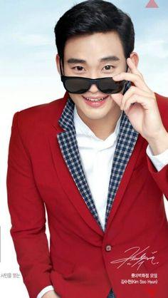Cute! Kim Soo Hyun