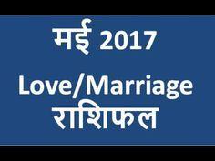 May 2017 Rashifal love, marriage, children, family, friendship, relation...