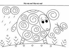 "БИБЛИОТЕКА: Прописи. Рисуем двумя руками. Серия ""Развитие ребенка"". Обсуждение на LiveInternet - Российский Сервис Онлайн-Дневников Kids Rugs, Image, Home Decor, Decoration Home, Kid Friendly Rugs, Room Decor, Home Interior Design, Home Decoration, Nursery Rugs"