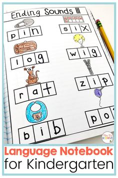 Help your students master those tricky Common Core Language standards with this kindergarten language interactive journal. Hands-on practice with phonics, grammar, and writing skills perfectly leveled for beginning learners. Sounding Out Words, Interactive Journals, Letter Formation, Help Teaching, Beehive, Writing Skills, Phonics, Grammar, Kindergarten