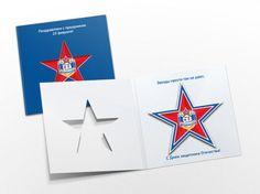 открытки с 23 февраля - Поиск в Google