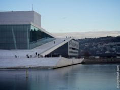 The Oslo Opera House - stock photo