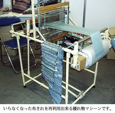Interesting loom made of PVC and hardware. I wish I could learn more about it! (Japan)