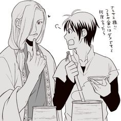 Elam and Narsus, the Art of Cooking, Arslan Senki fanart