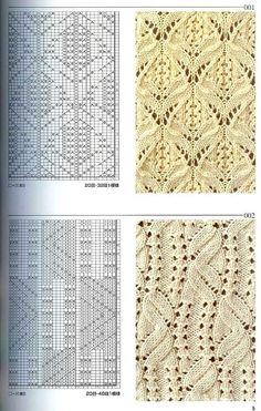 Япон�ка� книга узоров (�пицы) 001