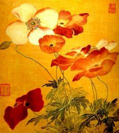 Flowers, by Yun Shouping (1633-90).