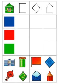 play on the development of logic Preschool Education, Preschool Learning, In Kindergarten, Fun Math, Preschool Activities, Visual Perception Activities, Shape Games, Shapes For Kids, Kids Study