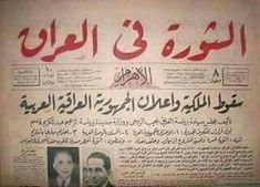 أرشيف التراث العراقي السياسي والأجتماعي وكل ما يتعلق Egyptian Newspaper, Old Newspaper, Book Qoutes, Words Quotes, Iraqi Army, Tahrir Square, Saddam Hussein, Lawrence Of Arabia, Baghdad Iraq