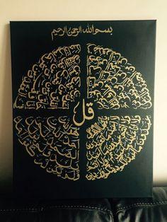 4 Quls #circular#4qul#arabic#calligraphy Arabic Calligraphy Design, Arabic Calligraphy Art, Islamic Decor, Islamic Wall Art, Islamic Art Pattern, Pattern Art, Glass Painting Designs, Islamic Paintings, Art Series