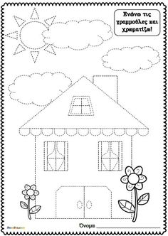 Worksheets for kids - Kindergarten Shape Worksheets For Preschool, Shape Tracing Worksheets, Free Kindergarten Worksheets, Preschool Writing, Numbers Preschool, Teaching Cursive Writing, Alphabet Worksheets, Preschool Learning Activities, Activities For Kindergarten