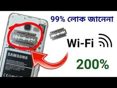 How to increase WiFi full signal for new tricks and tips If using WiFi network internet weaks so use the secret tips for full network signal/ more tricks htt. Computer Projects, Electronics Projects, Wi Fi, Soda Tab Crafts, Android Phone Hacks, Hobby Kits, Tech Hacks, Internet, Online Tutorials