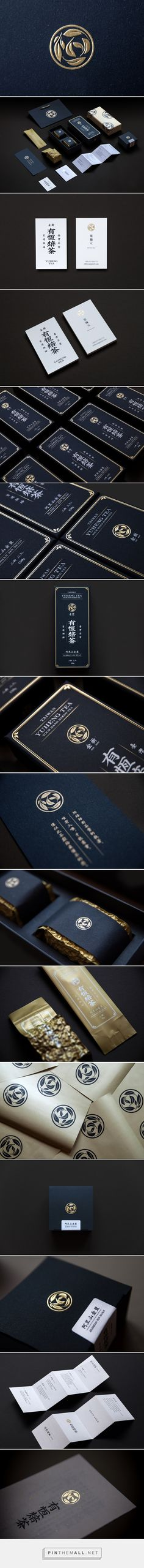 Yuheng Tea packaging design by OnionDesign (Taiwan)…