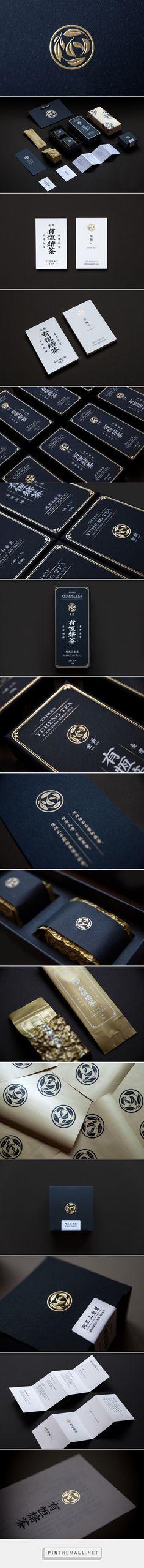 Yuheng Tea packaging design by OnionDesign (Taiwan) - http://www.packagingoftheworld.com/2016/07/yuheng-tea.html
