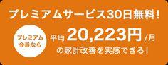 Banner premium promotion@2x