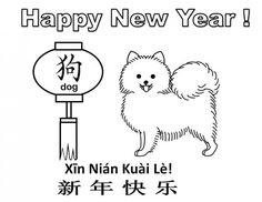 cute little fluffy dog -- a chow?  coloring sheet for Chinese New Year  Lunar New Year, Spring Festival, kids, children  preschool, kindergarten, elementary school