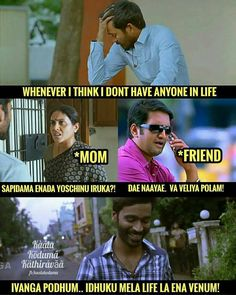 Tamil Funny Memes, Tamil Comedy Memes, Comedy Quotes, Funny Qoutes, Funny Quotes About Life, Tamil Jokes, Funny School Jokes, Crazy Funny Memes, Grateful Quotes