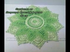 Lace Doilies, Crochet Doilies, Crochet Potholders, Crochet Videos, Etsy App, Dream Catcher, Crochet Earrings, Mandala, Projects To Try