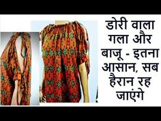 Neck Designs For Suits, Sleeves Designs For Dresses, Blouse Neck Designs, Dress Designs, Kurti Sleeves Design, Kurta Neck Design, Kaftan, Gala Design, Girls Frock Design