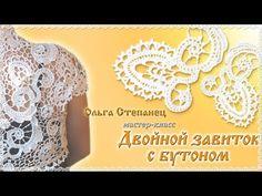 Irish Crochet Tutorial, Form Crochet, Irish Lace, Crochet Videos, Crochet Earrings, Knitting, Handmade, Crochet Smock Tops, Crocheting Patterns