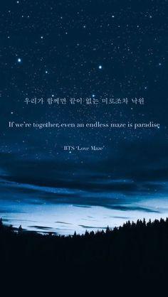 Korean Song Lyrics, Bts Song Lyrics, Pop Lyrics, Bts Lyrics Quotes, Bts Qoutes, Song Lyrics Wallpaper, Wallpaper Quotes, Korea Quotes, Frases Bts
