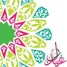 Eid Mubarak #eidmubarak #greetingcards Eid Ramadan, Eid Mubark, Ramadan Gifts, Islamic Decor, Islamic Art, Islamic Events, Eid Crafts, Eid Party, Eid Greetings