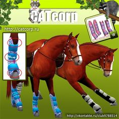 Sims 3 Finds - Protection Boots for horses at CAT Corporation