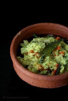 Avial - Kerala Sadya Special