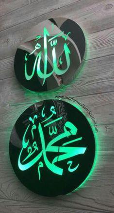 50 Best Kaligrafi Allah Images Islamic Calligraphy Islamic Art Islamic Art Calligraphy