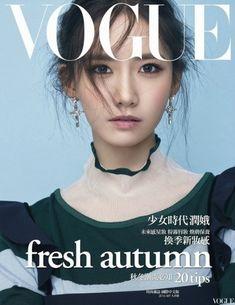 「VOGUE」台湾版 ユナ