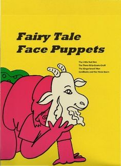 Fairy Tale Units are enhanced with faces for characters in the fairy tales LITTLE RED HEN, THREE BILLY-GOATS-GRUFF, GINGERBREAD MAN, and GOLDILOCKS and the THREE BEARS  {Core K-2}Please take a look at the PREVIEW to see the QUALITY of these Faces - easy to cut out, color, and decorate.