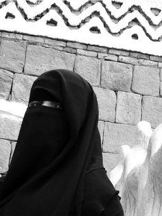 Yamani niqab Style