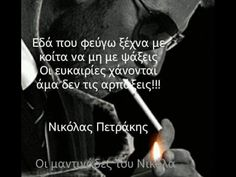 Greek Quotes, Movies, Movie Posters, Women, Film Poster, Women's, Films, Popcorn Posters, Woman