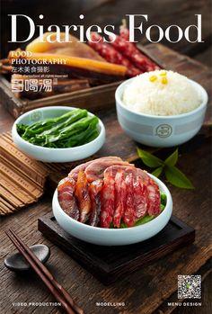 Food Poster Design, Menu Design, Food Design, Asian Recipes, Real Food Recipes, Yummy Food, Japanese Food Sushi, Dark Food Photography, Food Concept