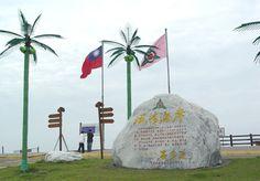 http://163.29.137.70/pic/景點/Taiwan