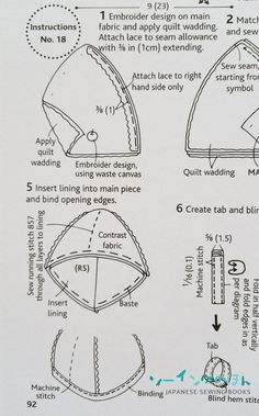 samplesewinginstructions
