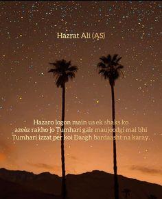 Imam Ali Quotes, Hazrat Ali, Islamic Quotes, True Quotes, Quran, Holy Quran, True Words