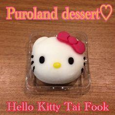 ピューロランドのキティ大福*Hello Kitty Tai Fook