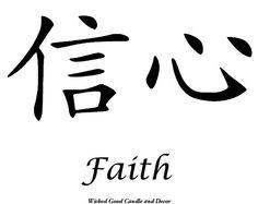 Vinyl Sign  Chinese Symbol  Faith by WickedGoodDecor on Etsy, $8.99