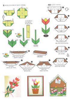 Szolgáltatott információk> Origami kreatív világa> rajzai A hónap - Tulipán
