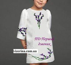 Ukrayinska Vishivanka Tunic Tops, T Shirts For Women, Fashion, Moda, La Mode, Fasion, Fashion Models, Trendy Fashion