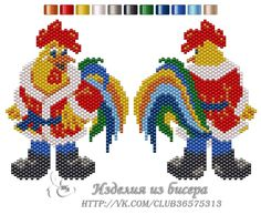 VK is the largest European social network with more than 100 million active users. Bead Loom Patterns, Perler Patterns, Peyote Patterns, Beading Patterns, Seed Bead Earrings, Beading Projects, Beading Tutorials, Beaded Banners, Stud Earrings