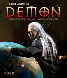 The+Demon+2015,+Moscow+SD+(DVD)
