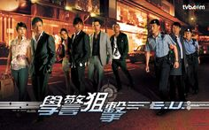 Chinese TVB series | Hong Kong celebrity news E.U.