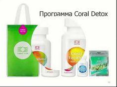 Корал Детокс. Комплексный подход, обеспечивает  выведение токсинов,бодро...