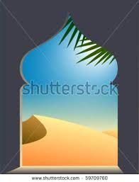 Resultado de imagen para drawing window to an Arab party invitations