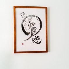 Enso, golden fish, Japanese Calligraphy, Shodo and Sumie Original,  Nagataya Kyoto